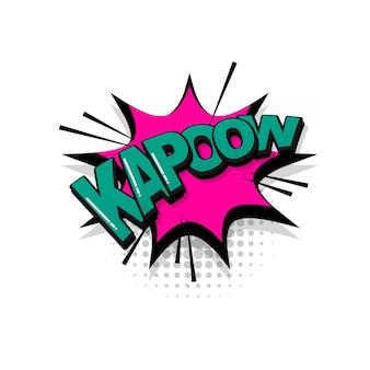 Kapow komiks tekst efekty dźwiękowe styl pop-art wektor dymek słowo kreskówka