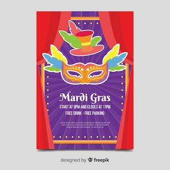 Karnawał mardi gras szablon ulotki