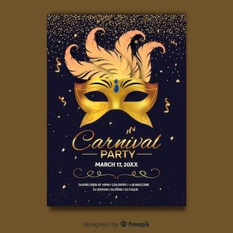 Karnawałowe party poster tempalte