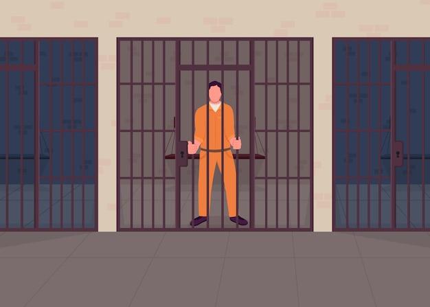 Karnego w więzieniu płaski kolor ilustracji. aresztowany skazany za kratkami. kara sprawiedliwości za przestępstwo. podejrzany zatrzymanie. winny więzień postać z kreskówki 2d z celą więzienną na tle