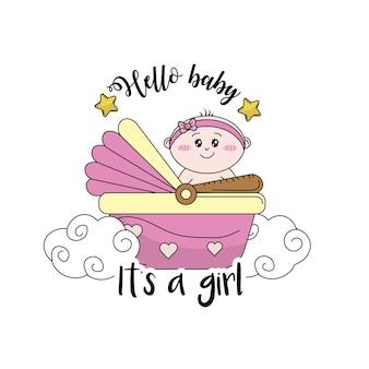 Karta baby shower powitać dziewczynę