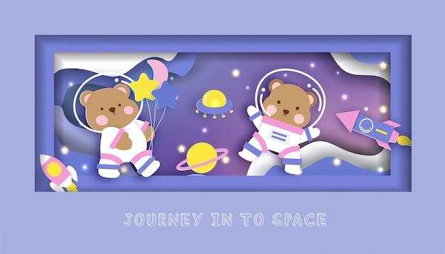 Karta baby shower z uroczym misiem stojącym na księżycu na kartkę urodzinową.