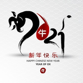 Karta chińskiego nowego roku 2021 to wół w ramce koła i chińskie słowo oznacza wół