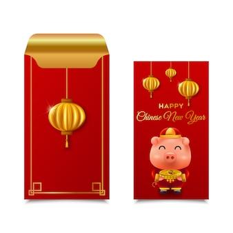Karta chińskiego nowego roku