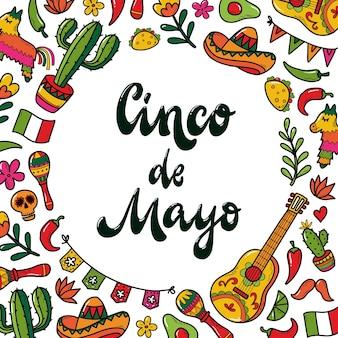 Karta cinco de mayo z doodles