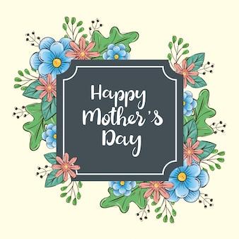 Karta dzień matki happy z kwadratową ramą kwiatowy