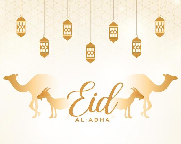 Karta Eid Al Adha Na Festiwal Muzułmański Darmowych Wektorów