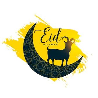 Karta eid al adha z kozą i księżycem