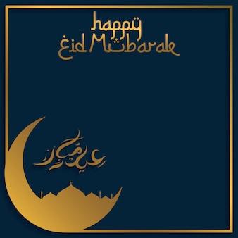 Karta eid mubarak z kaligrafią i ornamentem mandali arabskiej