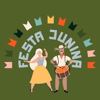 Karta festa junina. szczęśliwy mężczyzna i kobieta. duże litery. brazylijskie tradycyjne święto w czerwcu. koncepcja portugalskich wakacji letnich. nowoczesne ręcznie rysowane ilustracja do banerów internetowych i drukowania.