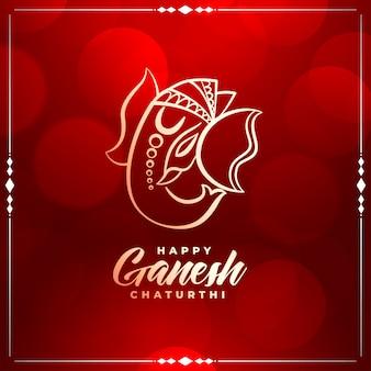 Karta festiwalowa lord ganesh w błyszczącym czerwonym kolorze
