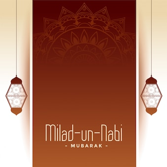 Karta festiwalu milad un nabi barawafat