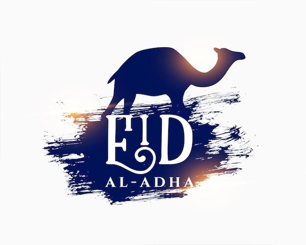 Karta festiwalu muzułmańskiego eid al adha z ilustracją wielbłąda
