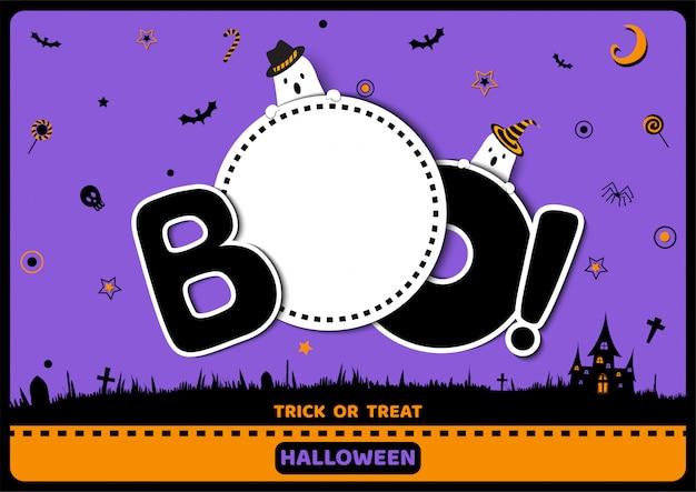 Karta halloween trick or treat z fioletowym i pomarańczowym kolorem.