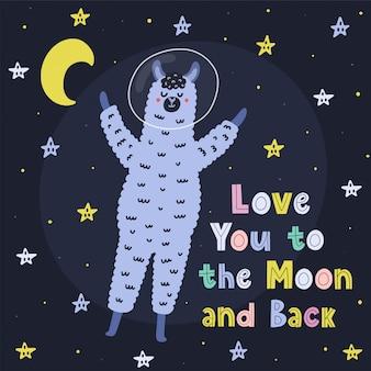 Karta love you to the moon and back ze śliczną lamą. wydrukuj z zabawną alpaką i ręcznie narysowanym napisem. ilustracja