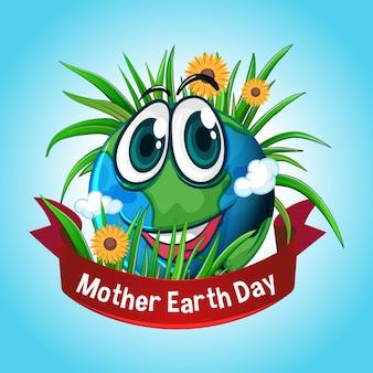 Karta na dzień matki ziemi z szczęśliwym uśmiechem na ziemi