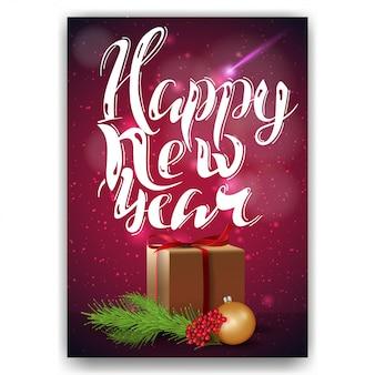 Karta noworoczna z nowoczesnym napisem - szczęśliwego nowego roku i prezenty
