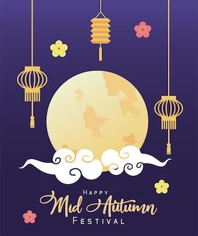 Karta obchodów połowy jesieni z wiszącymi latarniami księżyca