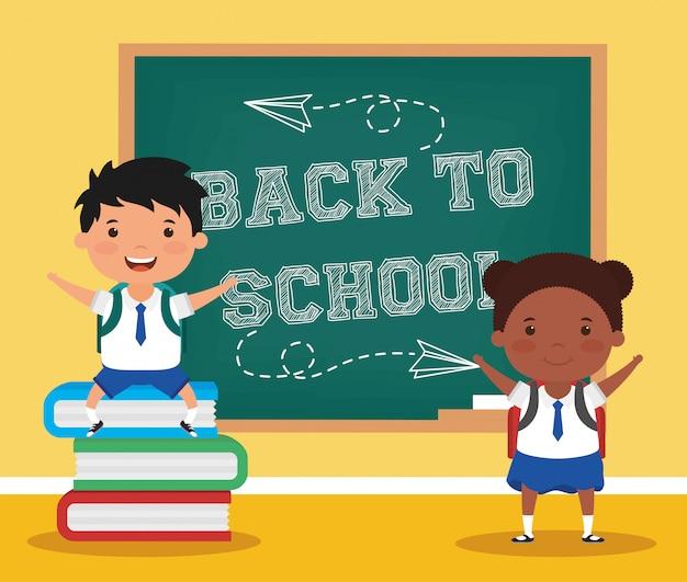Karta powrotu do szkoły z uczniami międzyrasowymi