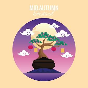 Karta świętowania połowy jesieni z uroczymi bonsai i pełnią księżyca