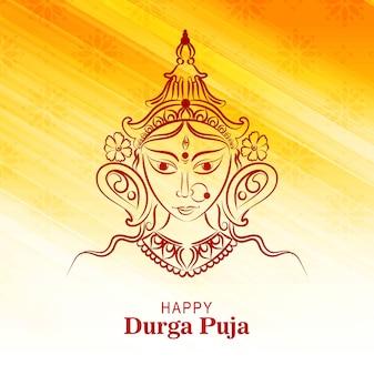 Karta szczęśliwego festiwalu indyjskiego durga pooja