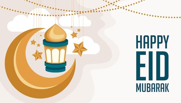 Karta uroczystości eid mubarak