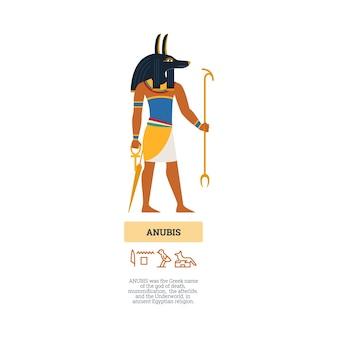 Karta z anubis starożytnego egiptu boga płaską ilustracją wektorową na białym tle