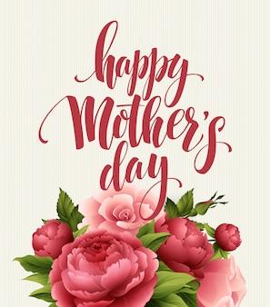 Karta z napisem happy mothers day. karta z pozdrowieniami z kwiatem.