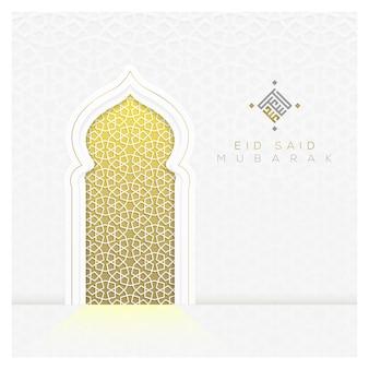 Karta z pozdrowieniami eid mubarak islamski kwiatowy wzór z latarnią meczetu na drzwiach i kaligrafią arabską