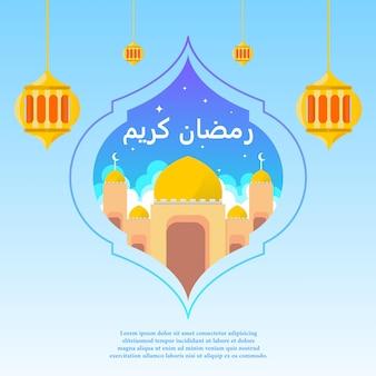 Karta z pozdrowieniami w tle ramadan premium