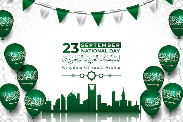 Karta z pozdrowieniami z okazji święta narodowego królestwa arabii saudyjskiej z kaligrafią i balonem. wektor premium