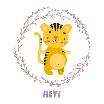 Karta z uroczym tygrysem i hej! literowanie
