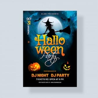 Karta zaproszenia halloween party.