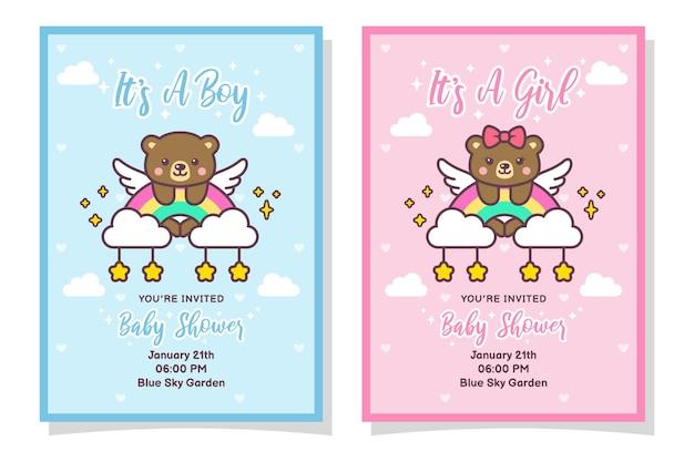 Karta zaproszenie cute baby shower chłopiec i dziewczynka z niedźwiedziem, chmurą, tęczą i gwiazdami