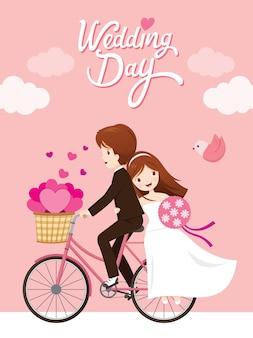 Karta zaproszenie na ślub, panna młoda, pan młody na rowerze