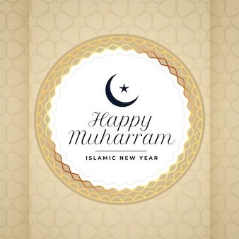Karta życzenia szczęśliwego festiwalu muharrama