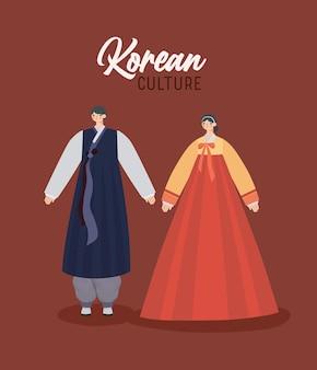 Kartel kultury koreańskiej