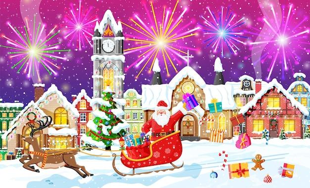 Kartka bożonarodzeniowa z miejskim krajobrazem i fajerwerkami.