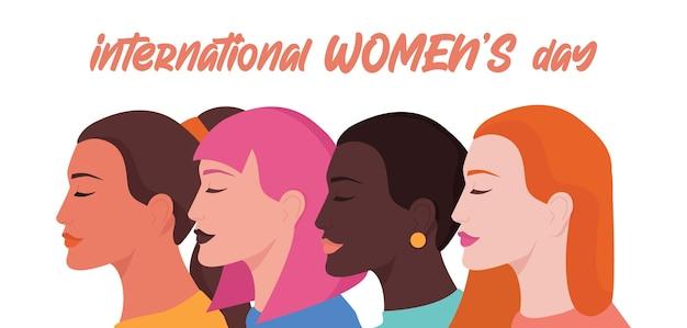 Kartka lub plakat z okazji dnia kobiet 8 marca, baner internetowy lub nagłówek. kobiety różnych ras lub narodowości, feminizm i dziewczęca siła. równość płci i ruch kobiet.