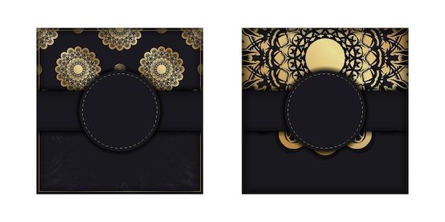 Kartka okolicznościowa w kolorze czarnym z antycznymi złotymi ornamentami przygotowana do typografii.