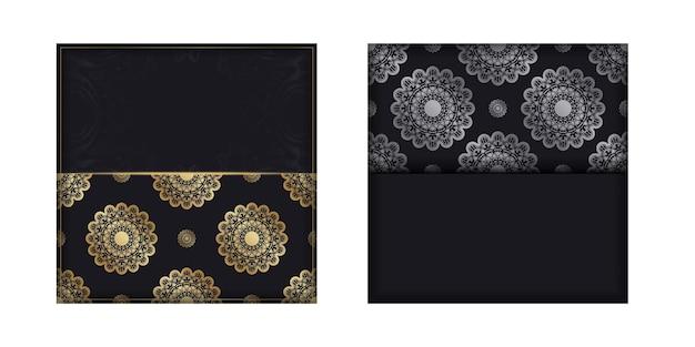 Kartka okolicznościowa w kolorze czarnym ze zdobieniami w kolorze antycznego złota przygotowana do nadruku.