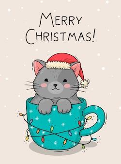 Kartka świąteczna ilustracja z kotem w filiżance