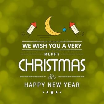 Kartka świąteczna pozdrowienia