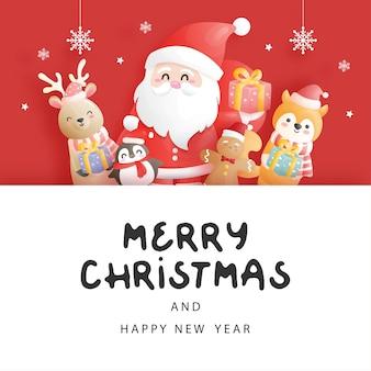 Kartka świąteczna, uroczystości z mikołajem i przyjaciółmi, boże narodzenie scena w ilustracji wektorowych stylu cięcia papieru.