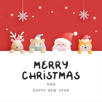 Kartka świąteczna, uroczystości z mikołajem i przyjaciółmi, scena bożonarodzeniowa w ilustracji stylu cięcia papieru.