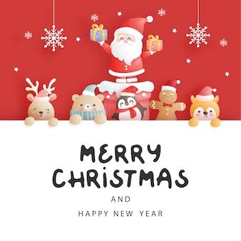 Kartka świąteczna, uroczystości z mikołajem i przyjaciółmi, scena bożonarodzeniowa