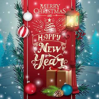 Kartka świąteczna z czerwoną wstążką, antyczne latarnia i prezenty