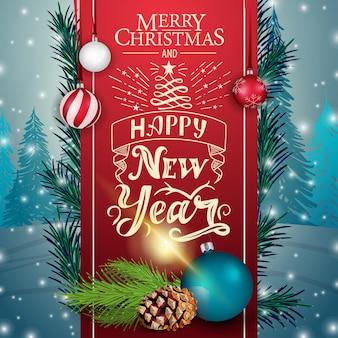 Kartka świąteczna z czerwoną wstążką i gałęzi choinki