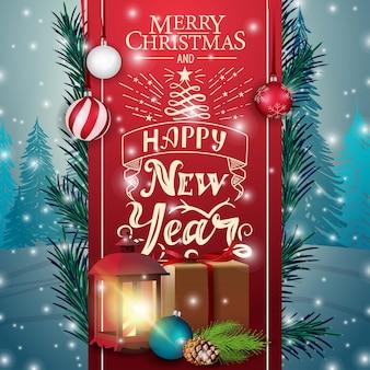 Kartka świąteczna z czerwoną wstążką, prezenty i antyczne lampy