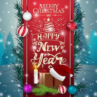 Kartka świąteczna z czerwoną wstążką, prezenty i kapelusz świętego mikołaja